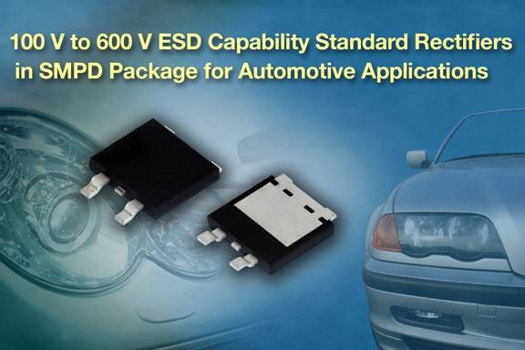 Vishay推出新款标准整流器可为汽车应用提供ESD功能