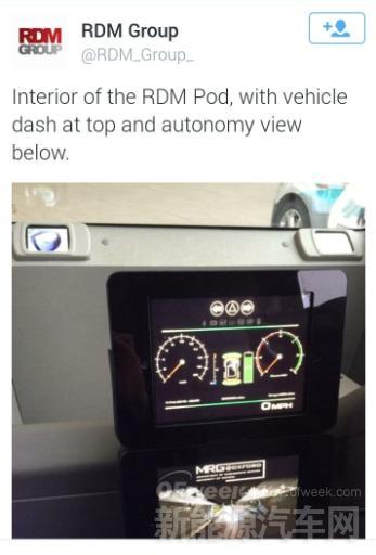 英国首秀辆电动无人驾驶汽车 搭载多个传感器