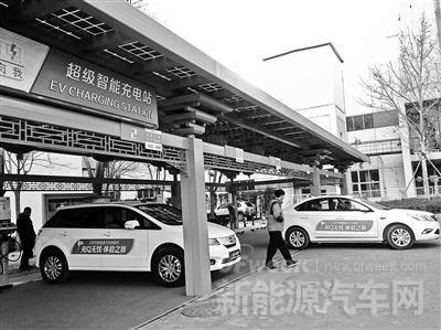 年内北京六环内将实现5公里可充电