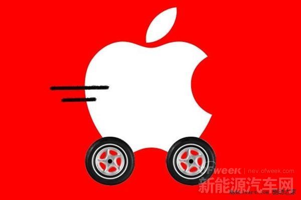 苹果汽车曝猛料:电动汽车/无人驾驶双管齐下
