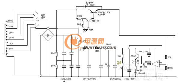 达人DIY零瓦调起的范围线性直流电源