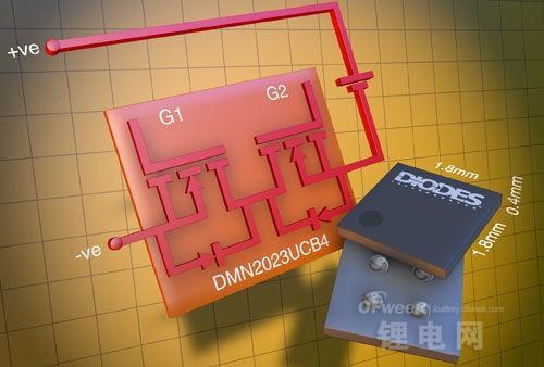 Diodes芯片级双向MOSFET省空间 提高锂电池容量