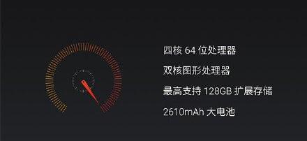 魅蓝:电池容量减少!续航没影响?