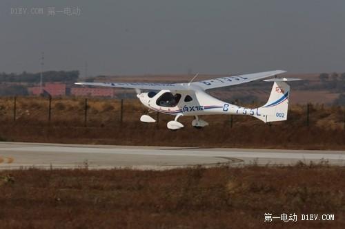 我国首架电动飞机审定合格:充电2小时可飞45分钟