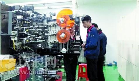 18650锂电池项目投产:深圳卓能落户广西钦州