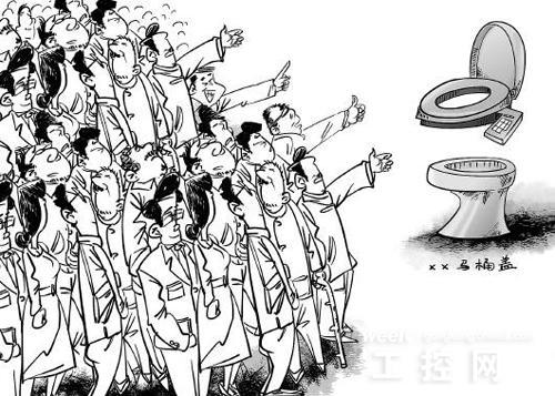 """从""""马桶盖风暴""""反思中国制造(图)"""