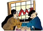 """员工持股被疑""""黑幕"""" 三安光电8.66亿完成持股计划会否""""铤而走险""""?"""
