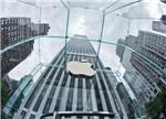 苹果巨资采购太阳能 清洁能源风靡硅谷