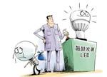 """美国投诉中国出口补贴 给了LED照明行业""""黄牌警告""""!"""