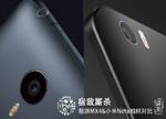 拍照对比:魅族MX4 Pro未出战 魅族MX4秒杀小米Note1300万?