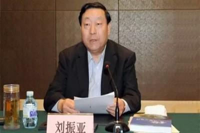 吕春泉与刘振亚的老婆_刘振亚:我为什么提出建设全球能源互联网