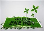 全球2014绿色投资达3100亿美元:主打风能和太阳能