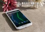摩托回归至臻手感 骁龙801芯+原生安卓5.0 Moto X单机评测