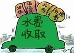 风传多时终有定音:广州确定垃圾费捆绑水费征收