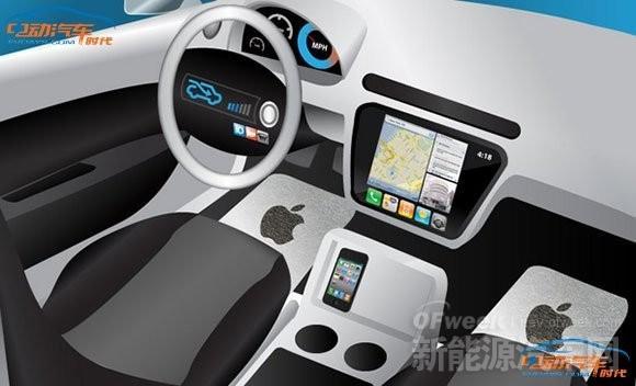 苹果电动汽车:麦格纳设计/富士康代工?