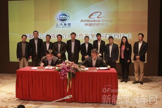 上汽与阿里巴巴合作的首款互联网汽车将于2016年上市
