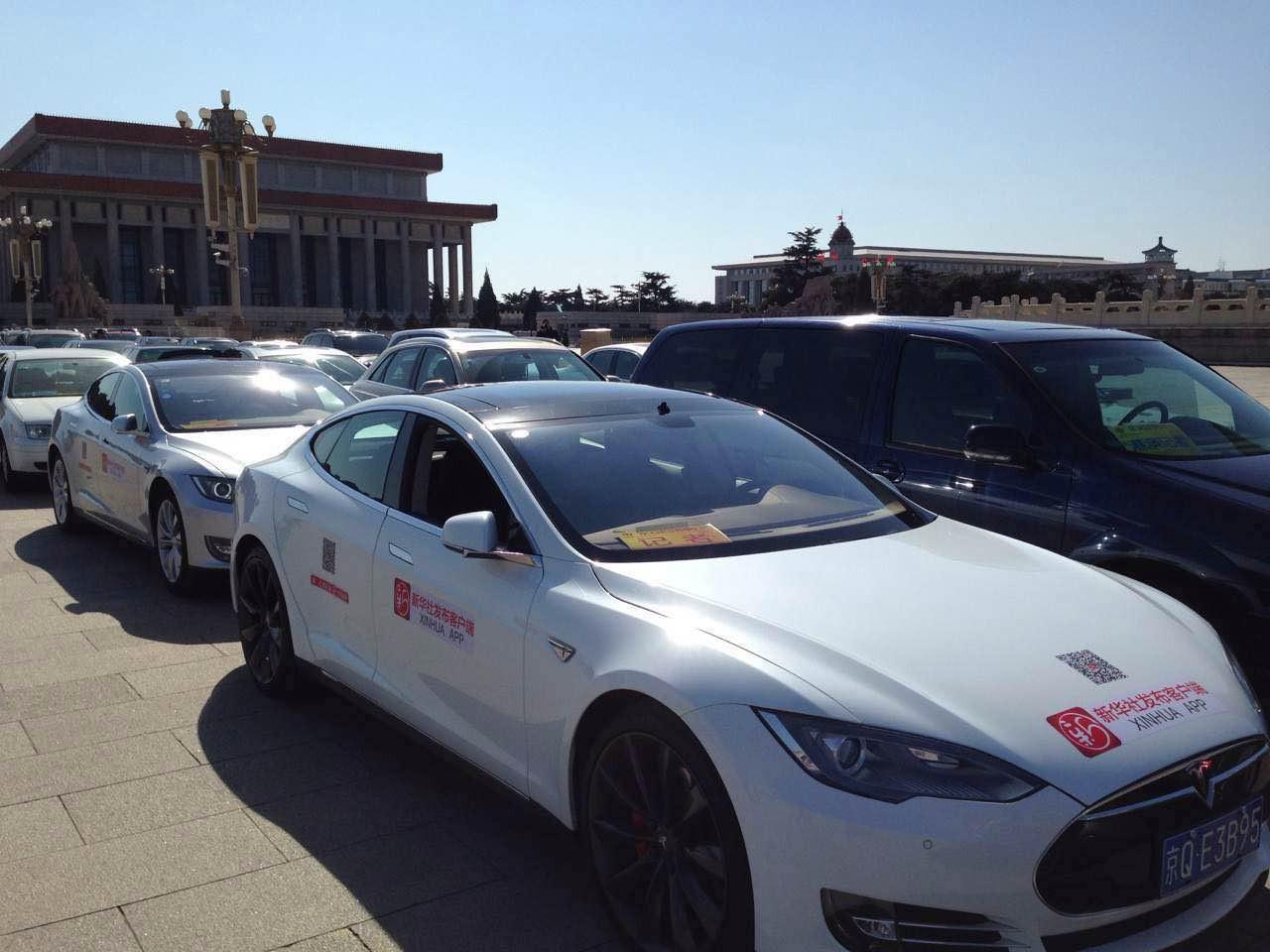 两会今日开幕 特斯拉Model S成环保榜样