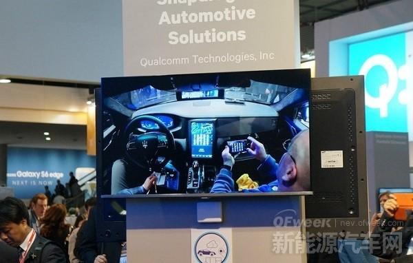 【聚焦】特斯拉未来概念车技术看点