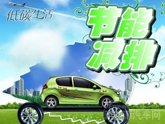 【盘点】两会代表委员如何看新能源汽车发展?