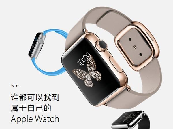 德赛电池独供苹果手表电池 官方不置可否