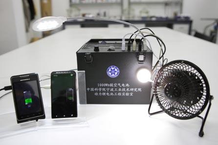 宁波材料所:成功研制镁空气电池样机