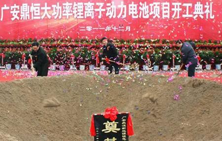 """电池行业""""炸锅"""":广安鼎恒锂电池项目宣布破产"""