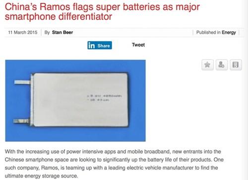 """超级电池袭来:蓝魔血液与""""比亚迪""""基因"""