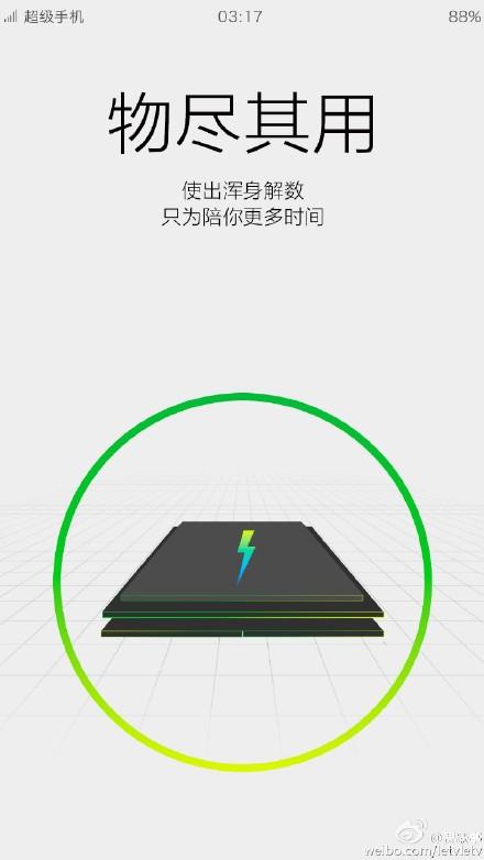 乐视手机将采用层叠式电池?3000mAh以下智能机不值一提?