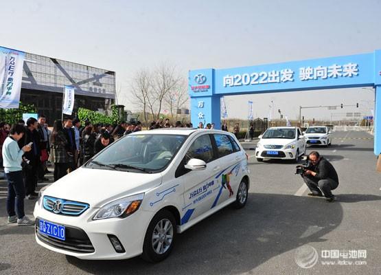 """北汽EV系列与三元锂电池 助力申奥非""""裸捐"""""""