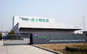 波士顿布局大容量锂电池 欲建亚洲最大产地