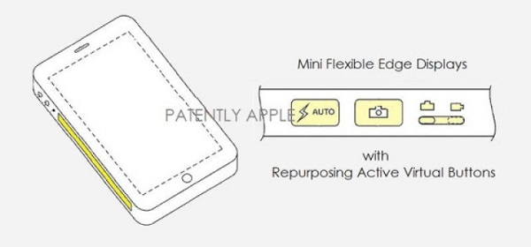 """专利早已在手:""""iPhone 7""""或配与三星相似的侧显示屏?"""