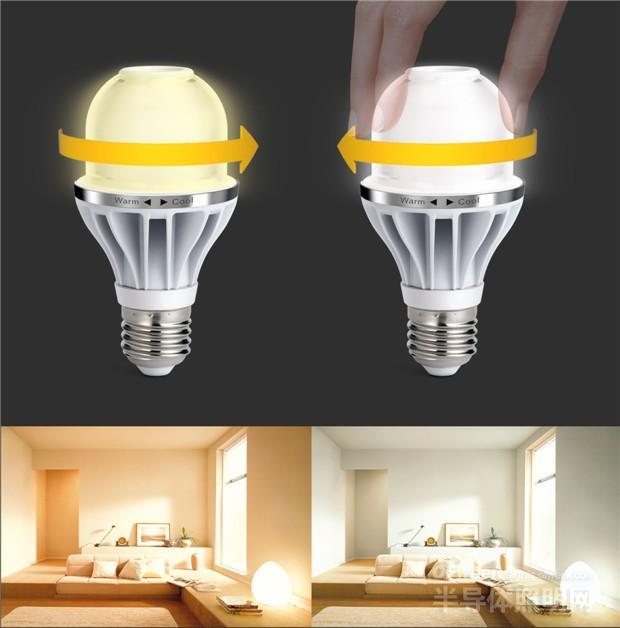 【灯具赏析】2015年德国if照明设计奖中的中国设计 小米便携式led灯在