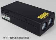 激光传感器新技术:一款远距离超快激光测速传感器FS-A33