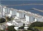 日本福岛核电站750吨核污染水外泄 浓度大幅飙升