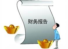 解读国内LED蓝宝石企业2014年财报