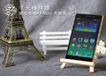 千元新神器 全网首发 联想乐檬K3 Note天籁版评测