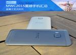 三星GALAXY S6/S6 Edge领衔 MWC2015重磅手机汇总