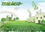 解读总理报告中环保相关政策体制改革的干货