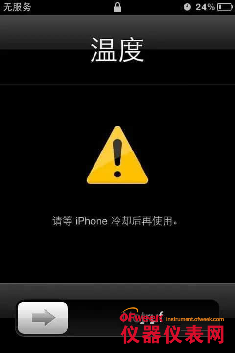 你一定不知道的iPhone几种传感器作用