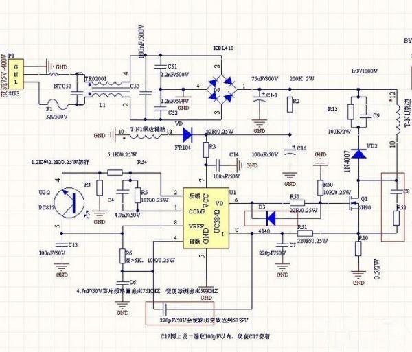 反激电源中UC3842错误应用实例分析
