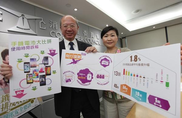 香港:手机电池两年效能可跌20% 应延长电池保养期