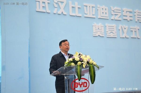 比亚迪武汉新能源基地开建 总投资50亿元