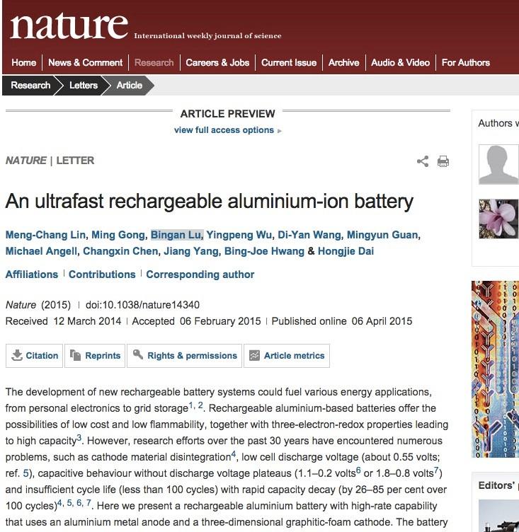 锂电池赢了:等离子电解液成本高 铝电池暂无法商用