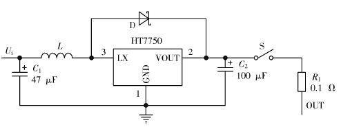 以直流电源变换器为核心的电能收集装置的设计