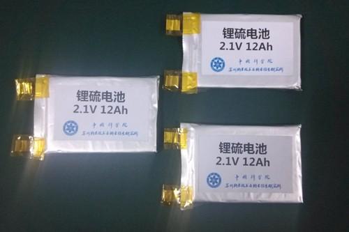 锂硫电池研发取得进展 正极电荷高效传递