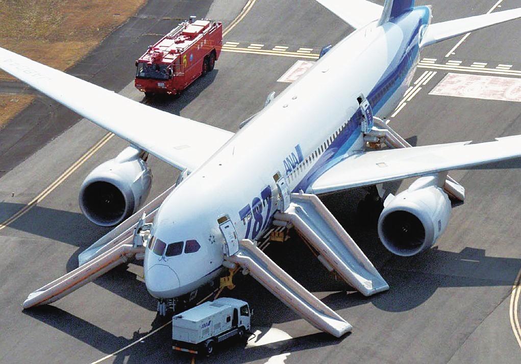 飞行安全专家齐聚加拿大 商业客机禁运锂电池?