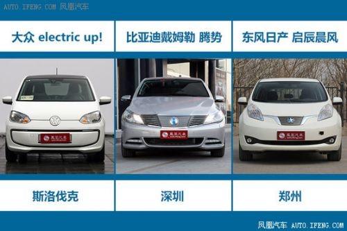 纯电动车续航一览:腾势/晨风/大众electric up