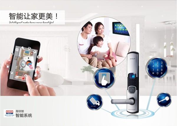 """""""指纹锁配合智能家居安防系统,360度保护家中安全,改变了人们对图片"""