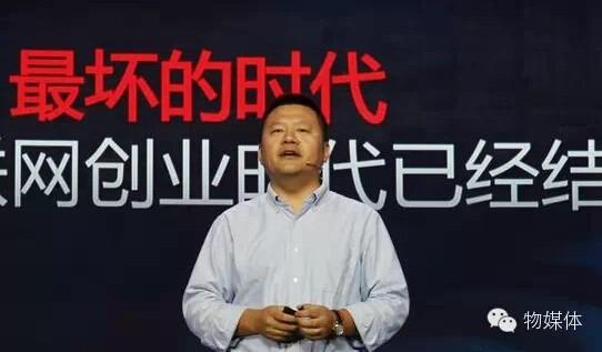 2015 GMIC 科技大佬精彩演讲汇总