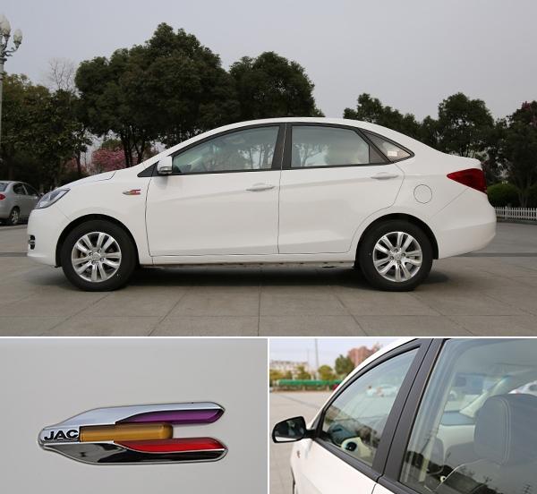 江淮iEV5纯电动汽车高清图片